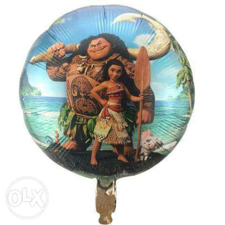 Moana party needs Moana paper plates