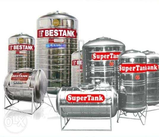 Bestank Supertank Water Storage Tank and Pressure Tank Bladder Tank