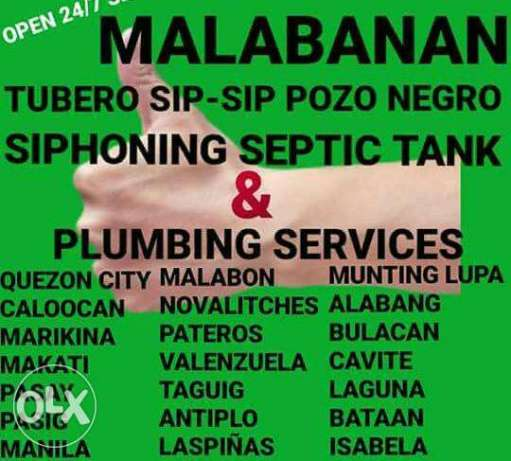 Sip Sip Pozo Negro Malabanan 24-7 Cavite-Laguna-Metro Manila