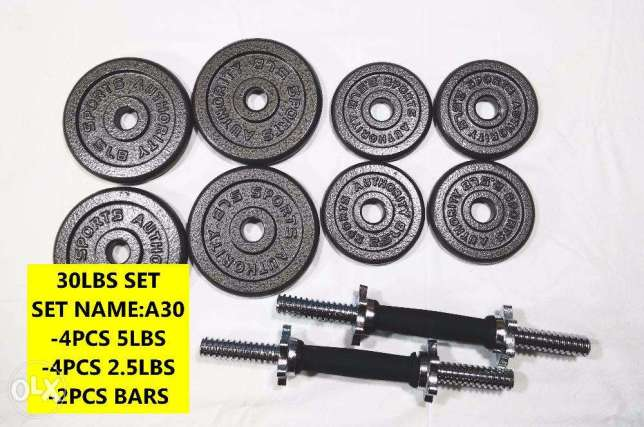 Dumbbell Barbell Sets Bars Brand New Free Delivery COD